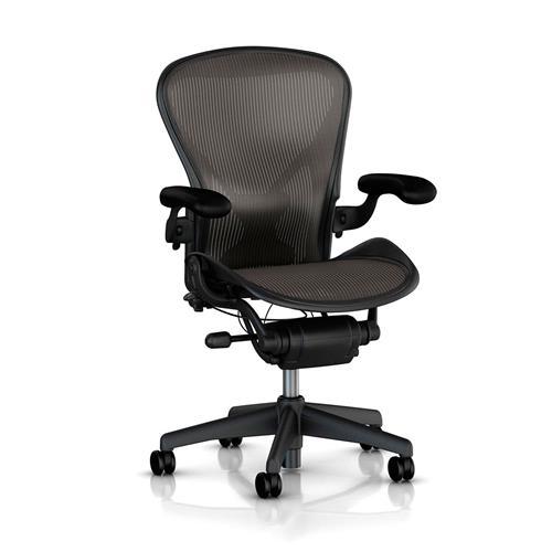 Cadeira Herman Miller Aeron Completa