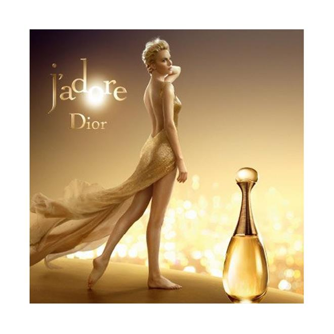 b9217f7dad3 Perfume Dior J Adore Eau de Parfum Feminino. Ampliar