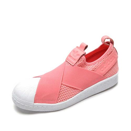 26fcef5f906 Tênis Adidas Superstar Slip-On Feminino