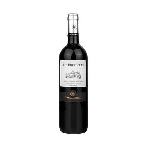 Vinho Cháteau Kefraya Les Bretèches Líbano