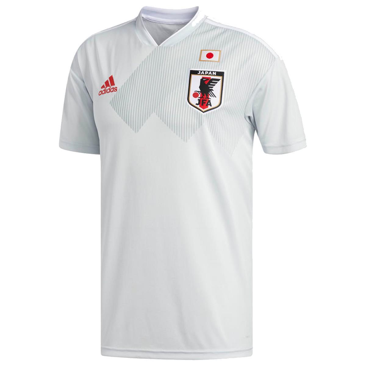 1426e707b Camisa Adidas Torcedor Japão II 2018 Masculina