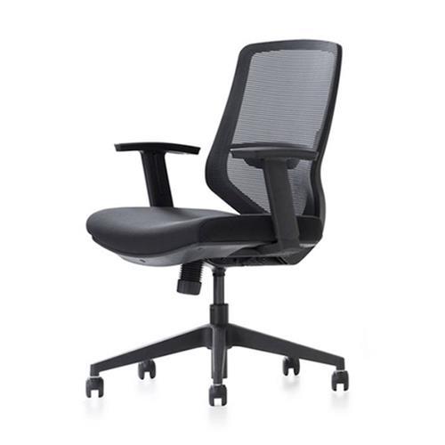 Cadeira Herman Miller Posh Express